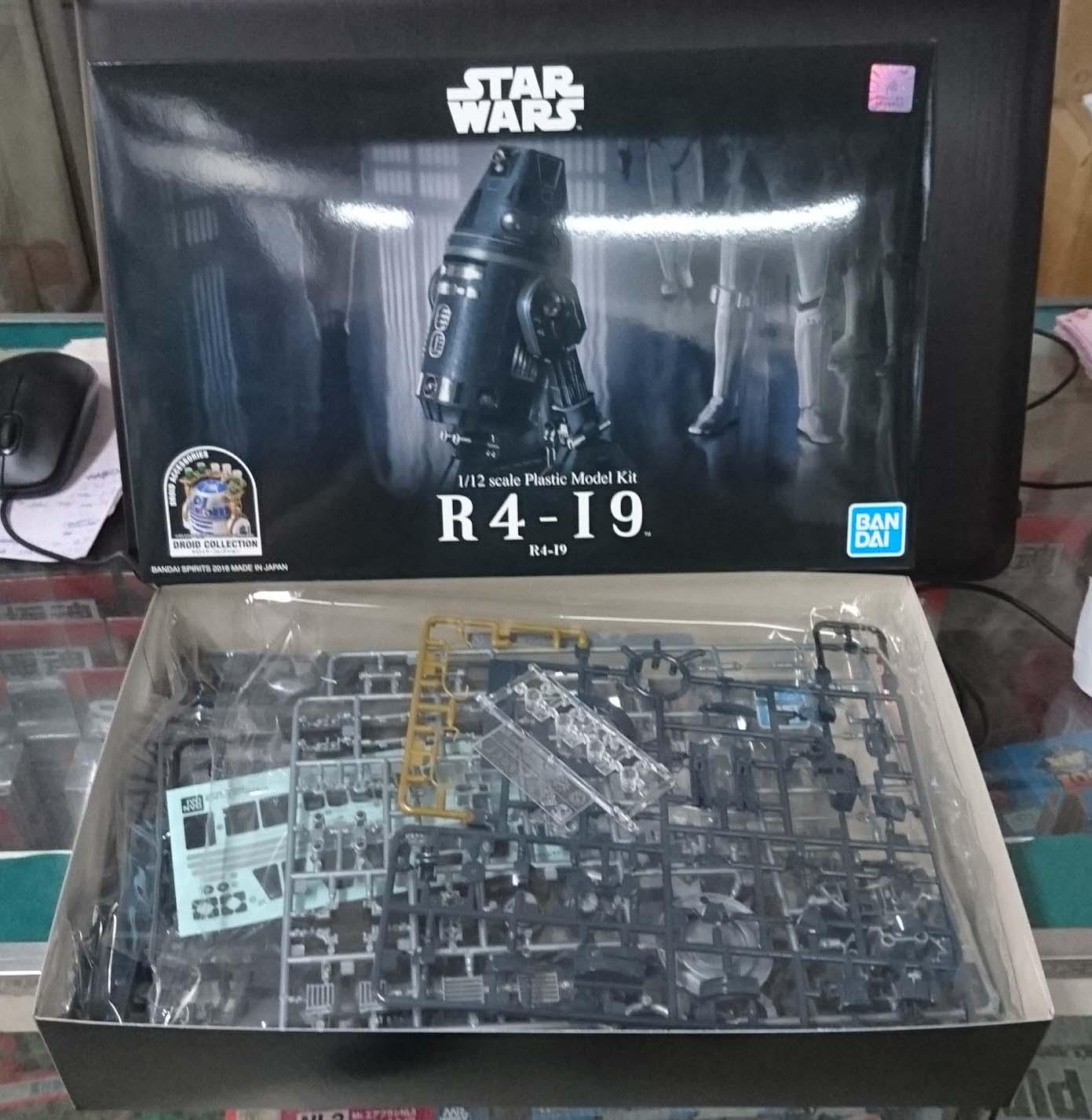 SW 1/12 R4-I9,益祥模型玩具 外盒實際拍攝照片。