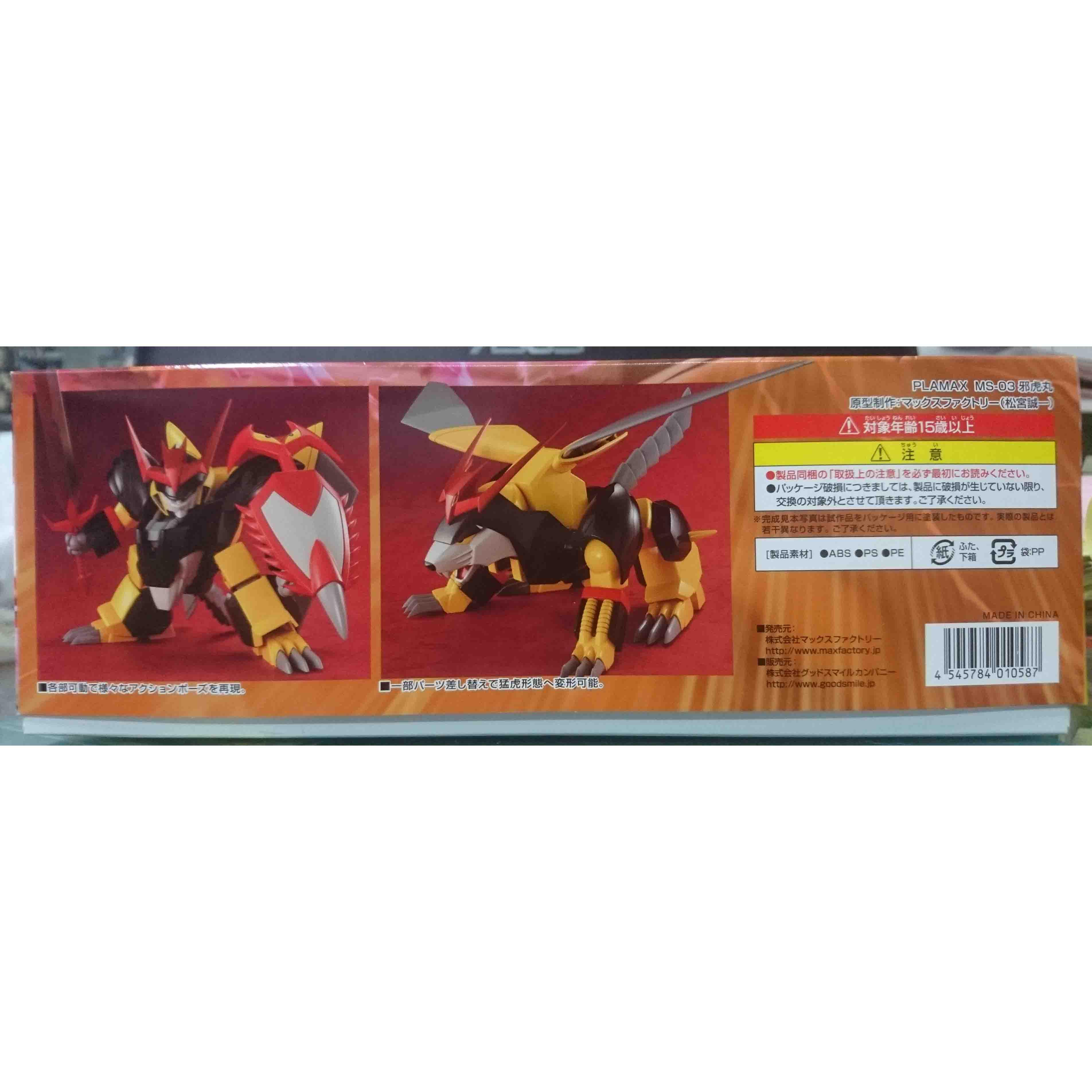 PLAMAX MS-03 邪虎丸,益祥模型玩具 外盒實際拍攝照片。