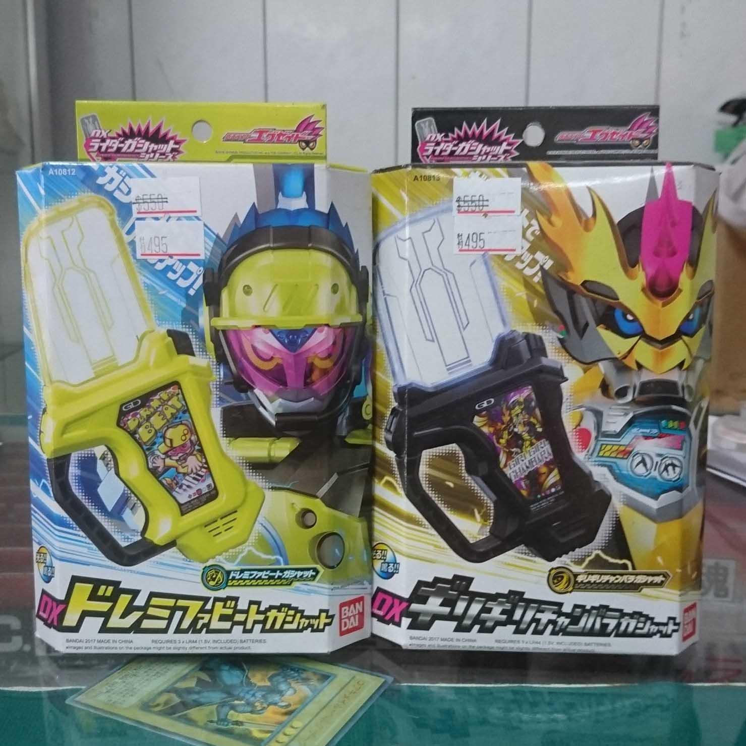 假面騎士系列玩具,益祥模型玩具實際拍照。
