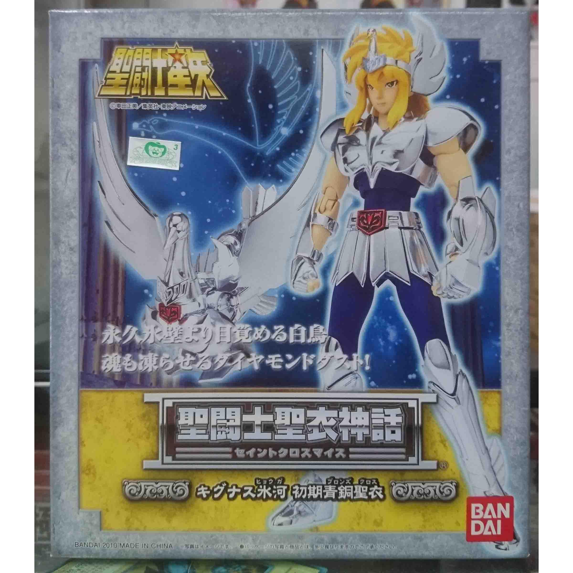 聖鬥士星矢 聖衣神話 白鳥座 初期青銅聖衣 冰河,益祥模型玩具 外盒實際拍攝照片。