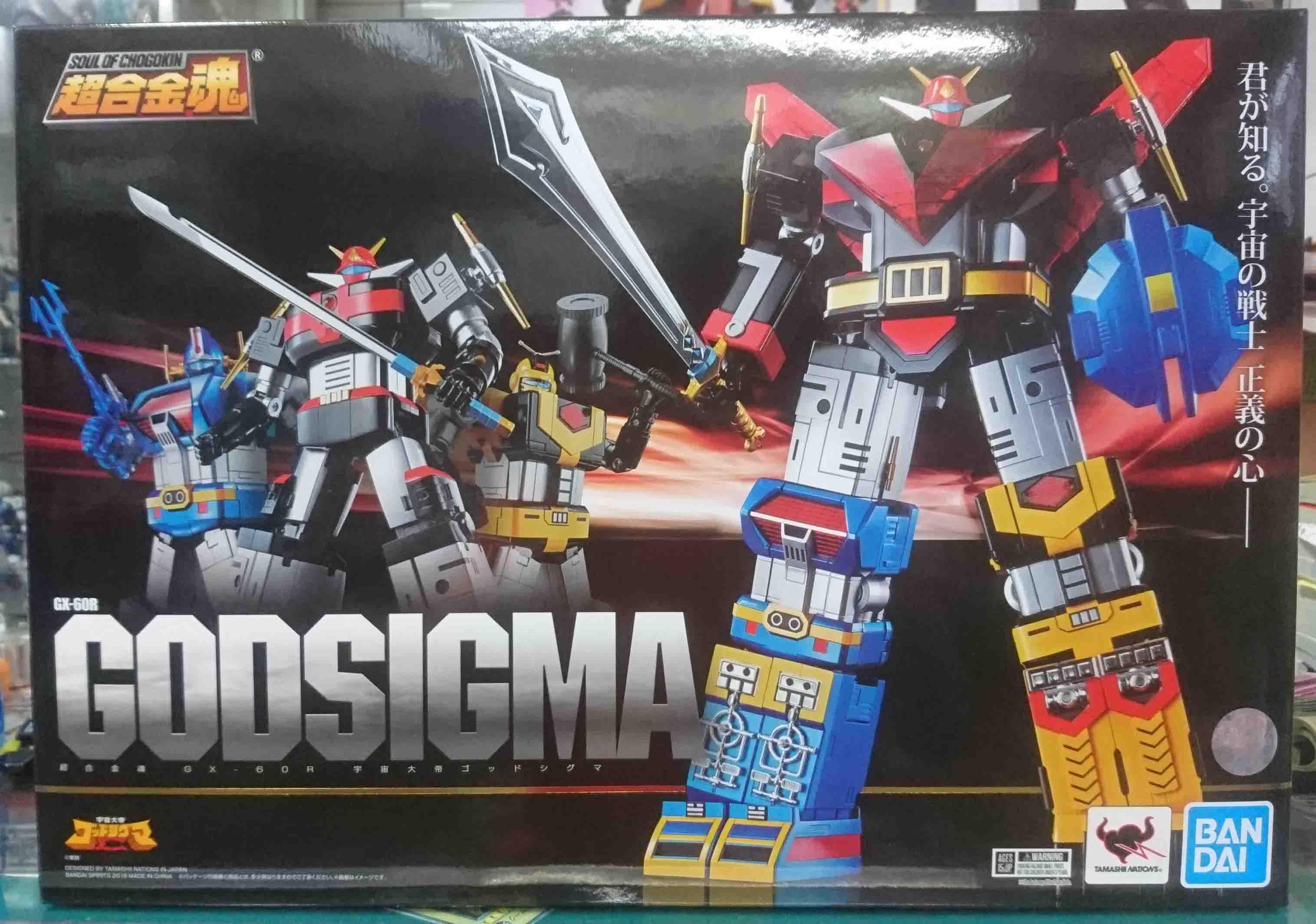 超合金魂 GX-60R 宇宙大帝 GOD SIGMA  (Renewal Version),益祥模型玩具外盒實拍照片。