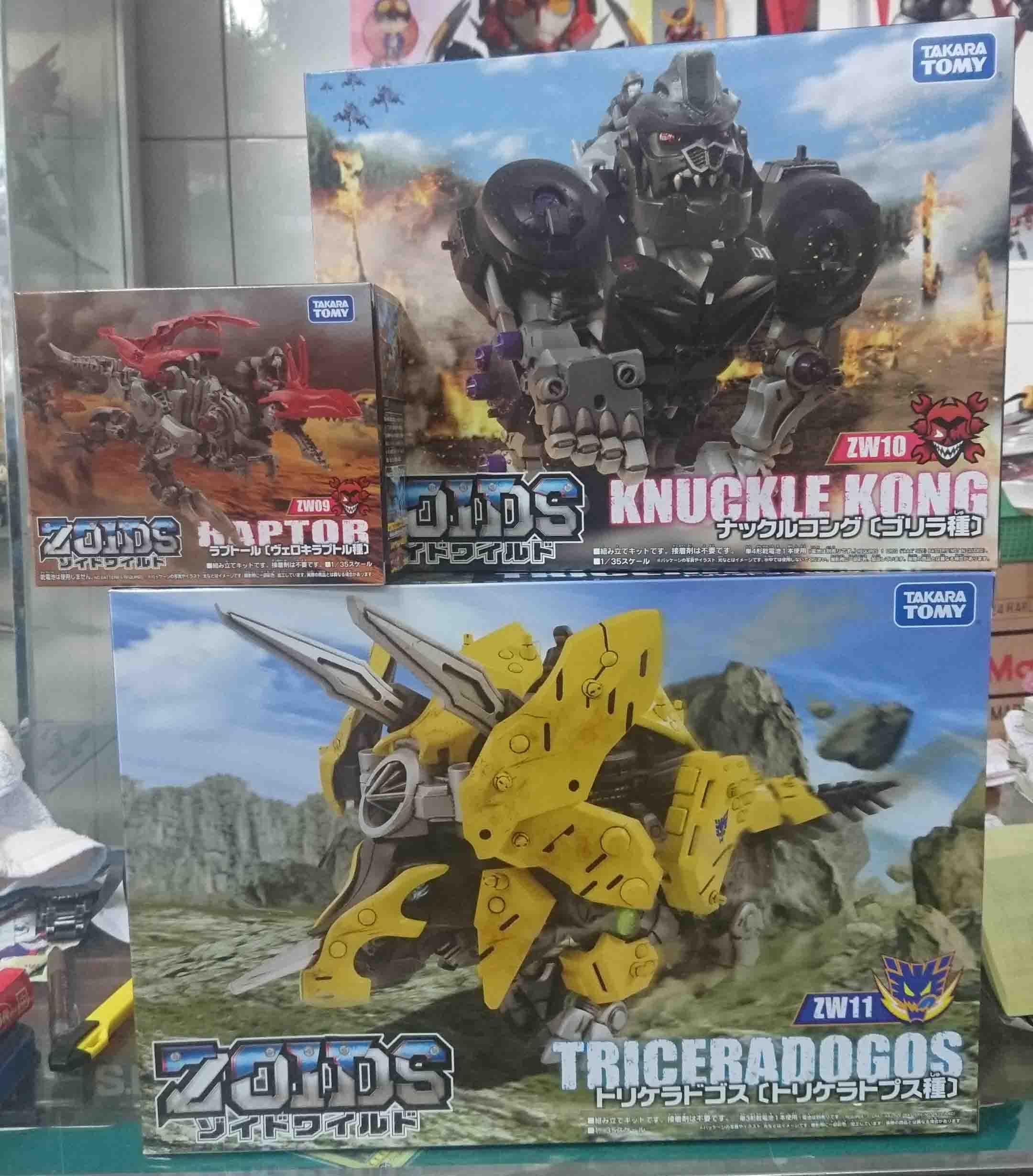 機獸新世紀ZOIDS ZW09、機獸新世紀ZOIDS ZW10、機獸新世紀ZOIDS ZW11,益祥模型玩具外盒實拍照片。