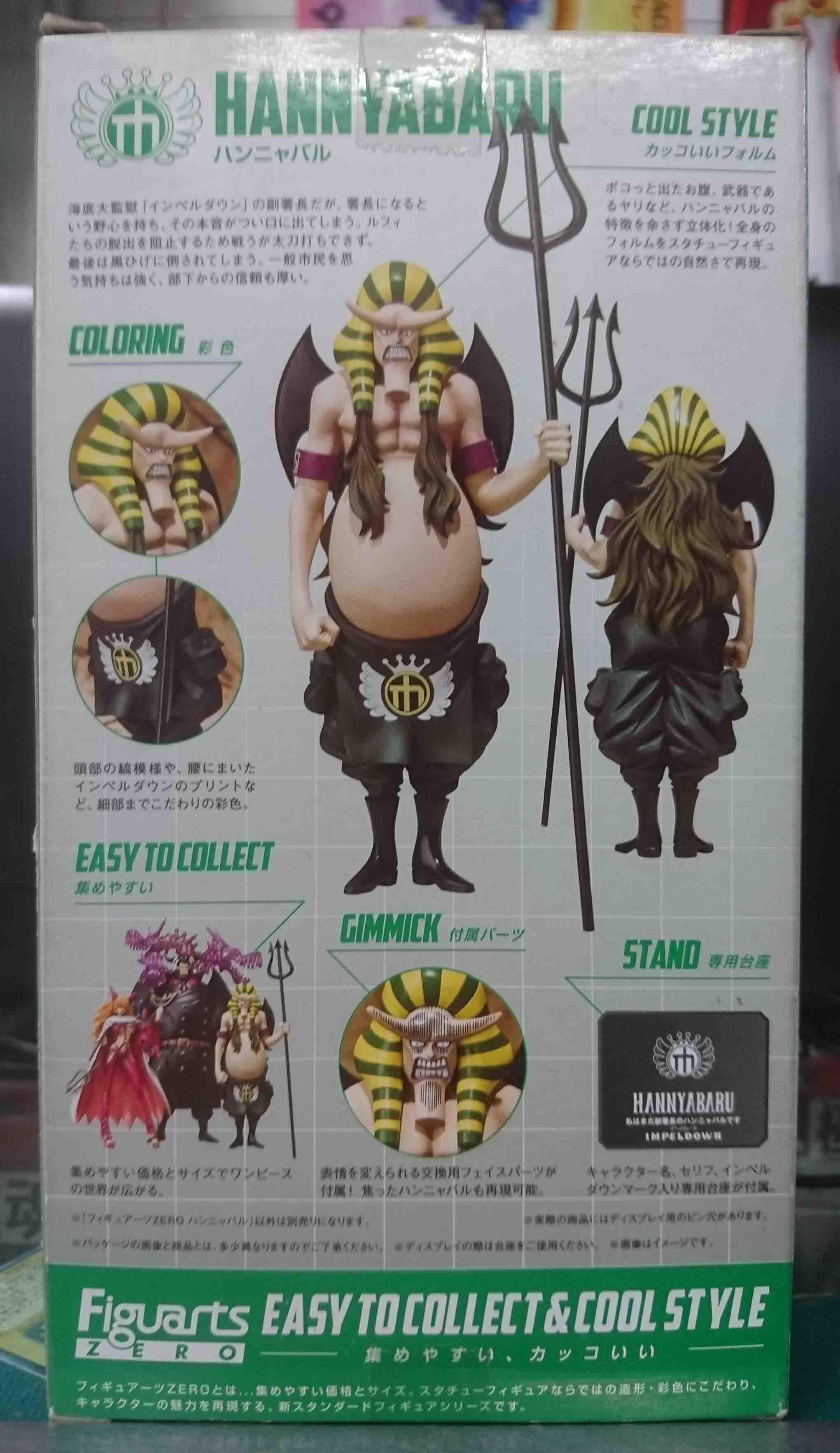Figuarts Zero 海賊王 航海王 推進城監獄 般若拔 漢尼拔,益祥模型玩具外盒實際拍攝照片。