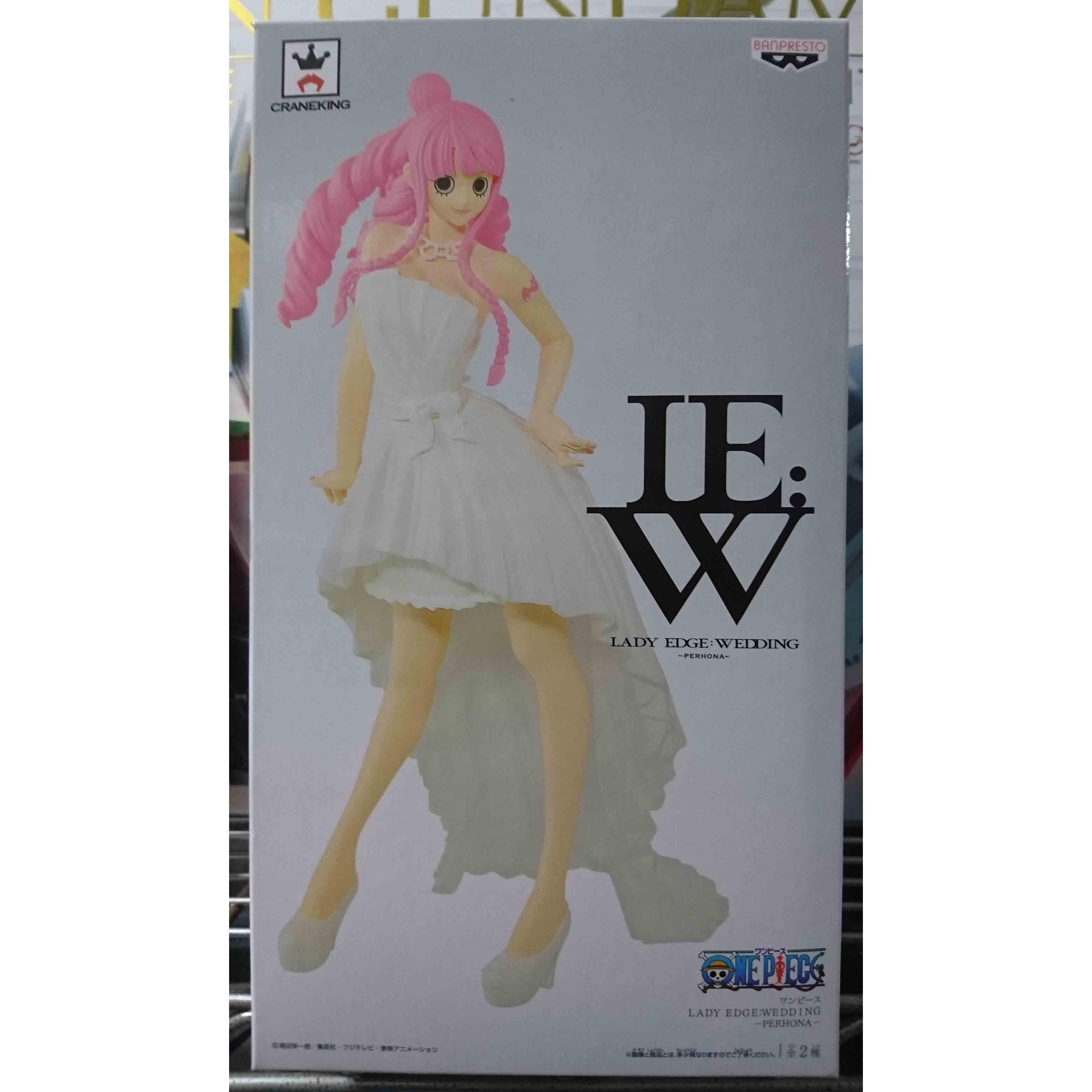 BANPRESTO景品婚紗版白色培羅娜,益祥模型玩具實拍外盒圖片。