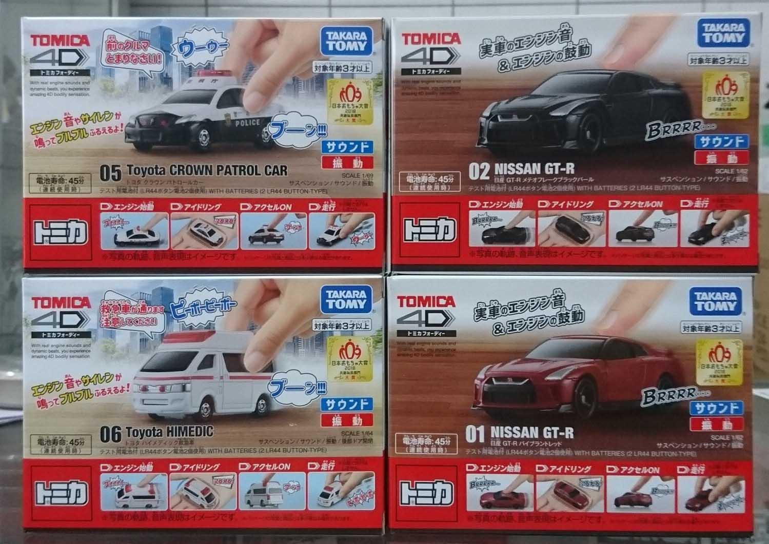 多美小汽車 新系列 TOMICA 4D,益祥模型玩具 外盒實際拍攝照片。