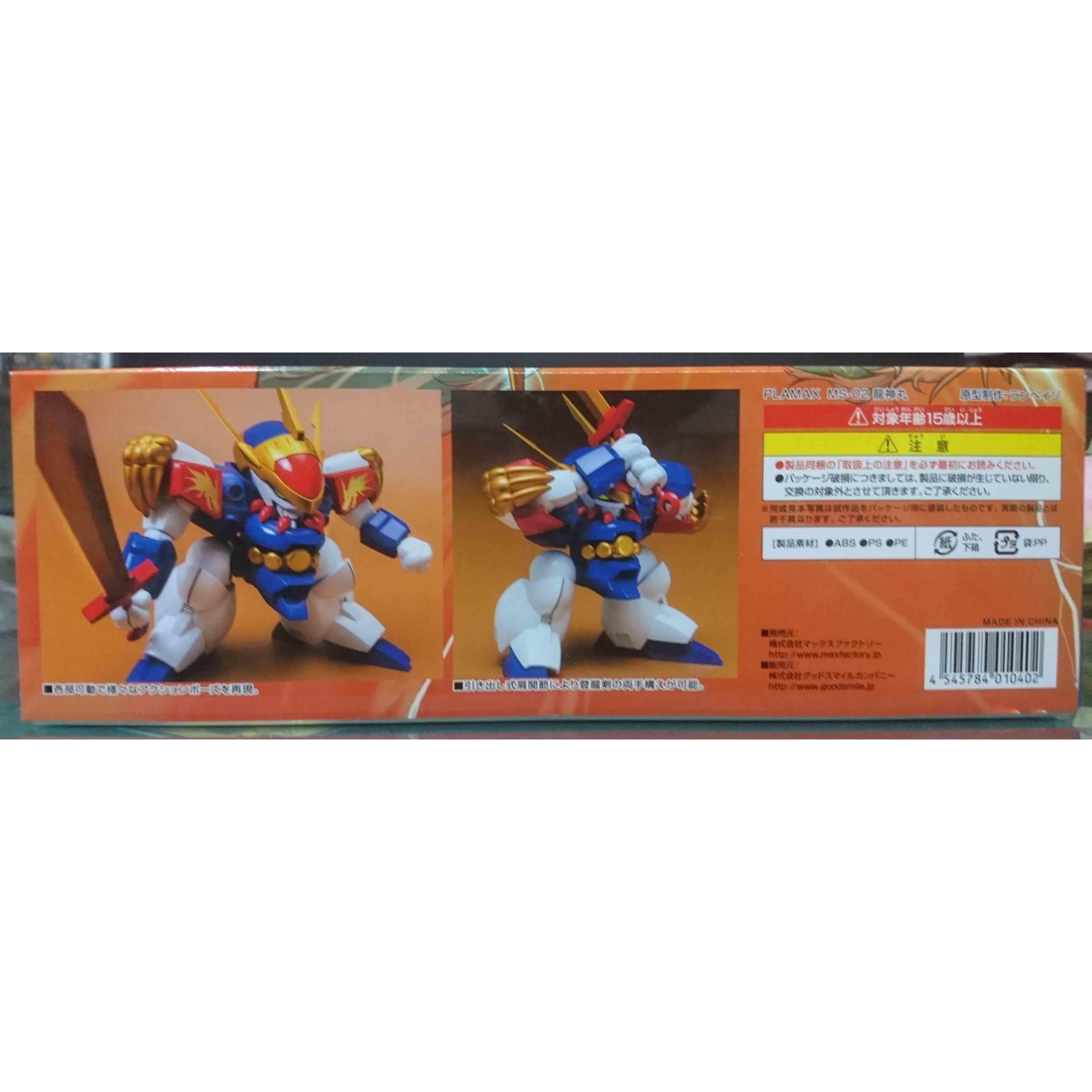 PLAMAX MS-02 龍神丸 組裝模型,益祥模型玩具 外盒實際拍攝照片。