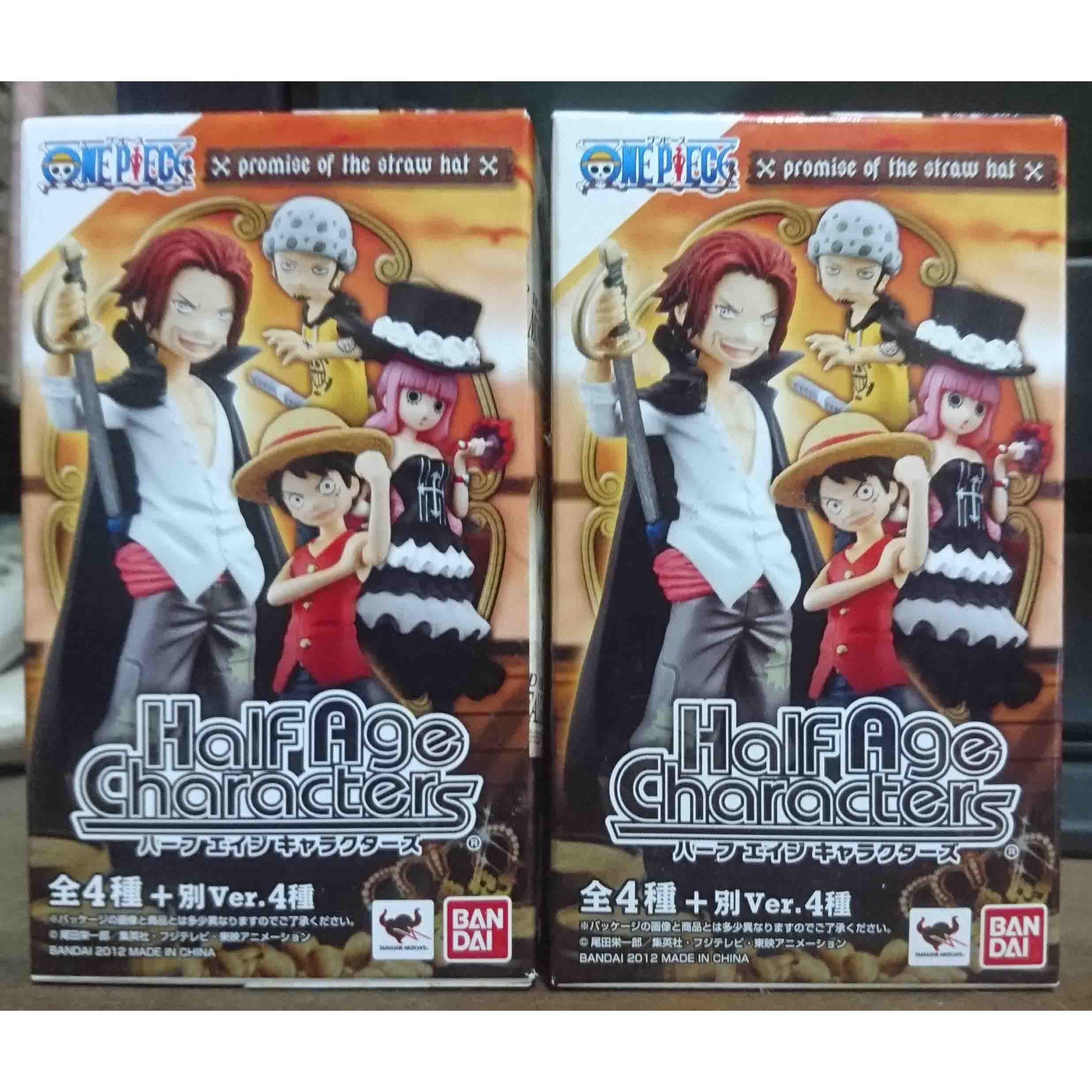 Half 海賊草帽 草帽的約定 第五彈,益祥模型玩具外盒實際拍攝照片。