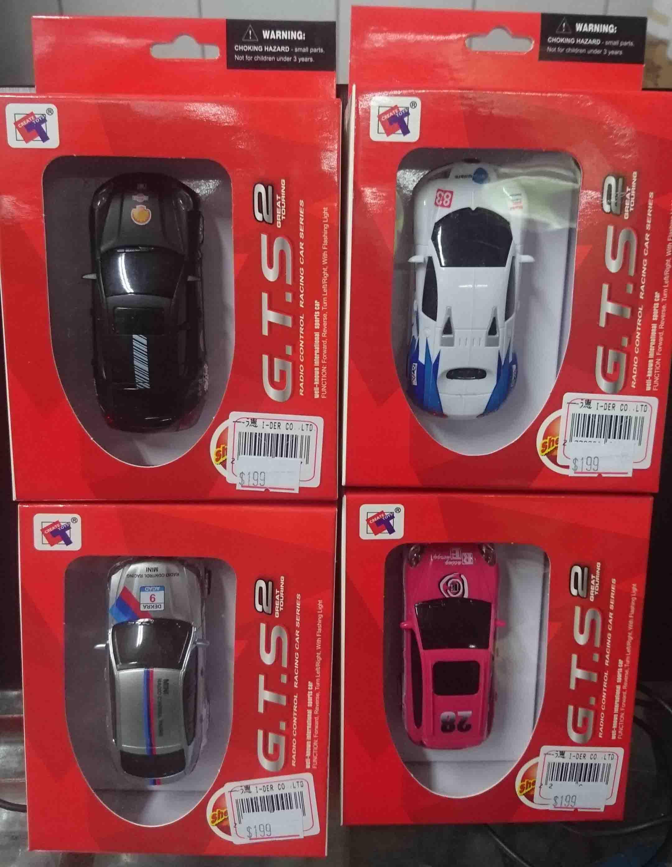 迷你遙控車,益祥模型玩具外盒實拍照。