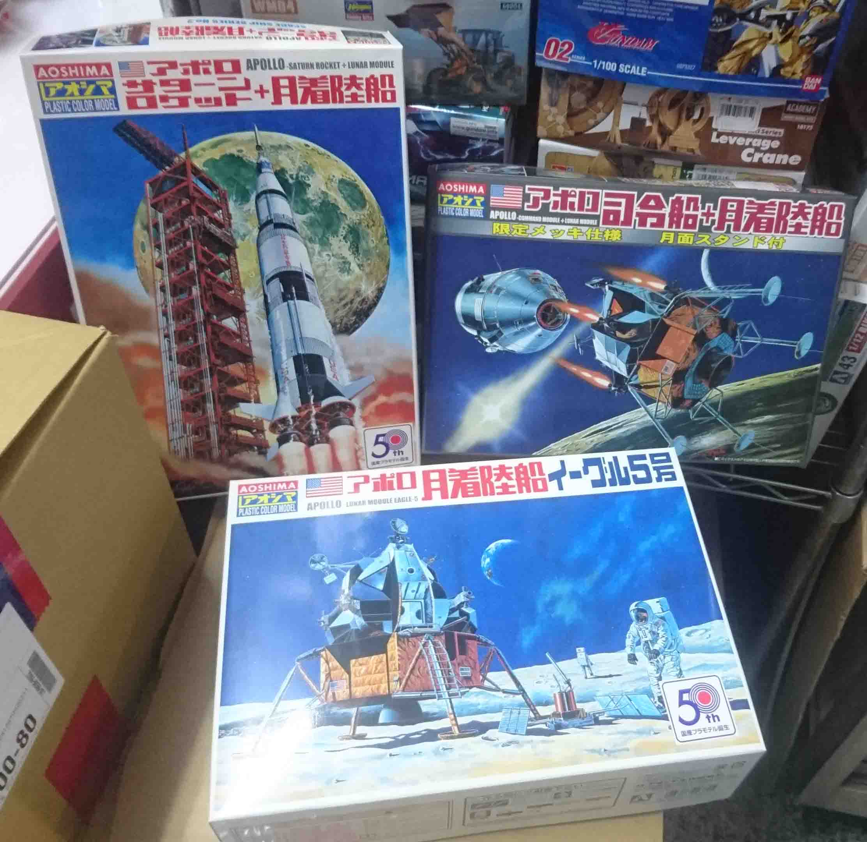 太空梭類模型,益祥模型玩具實拍照片。