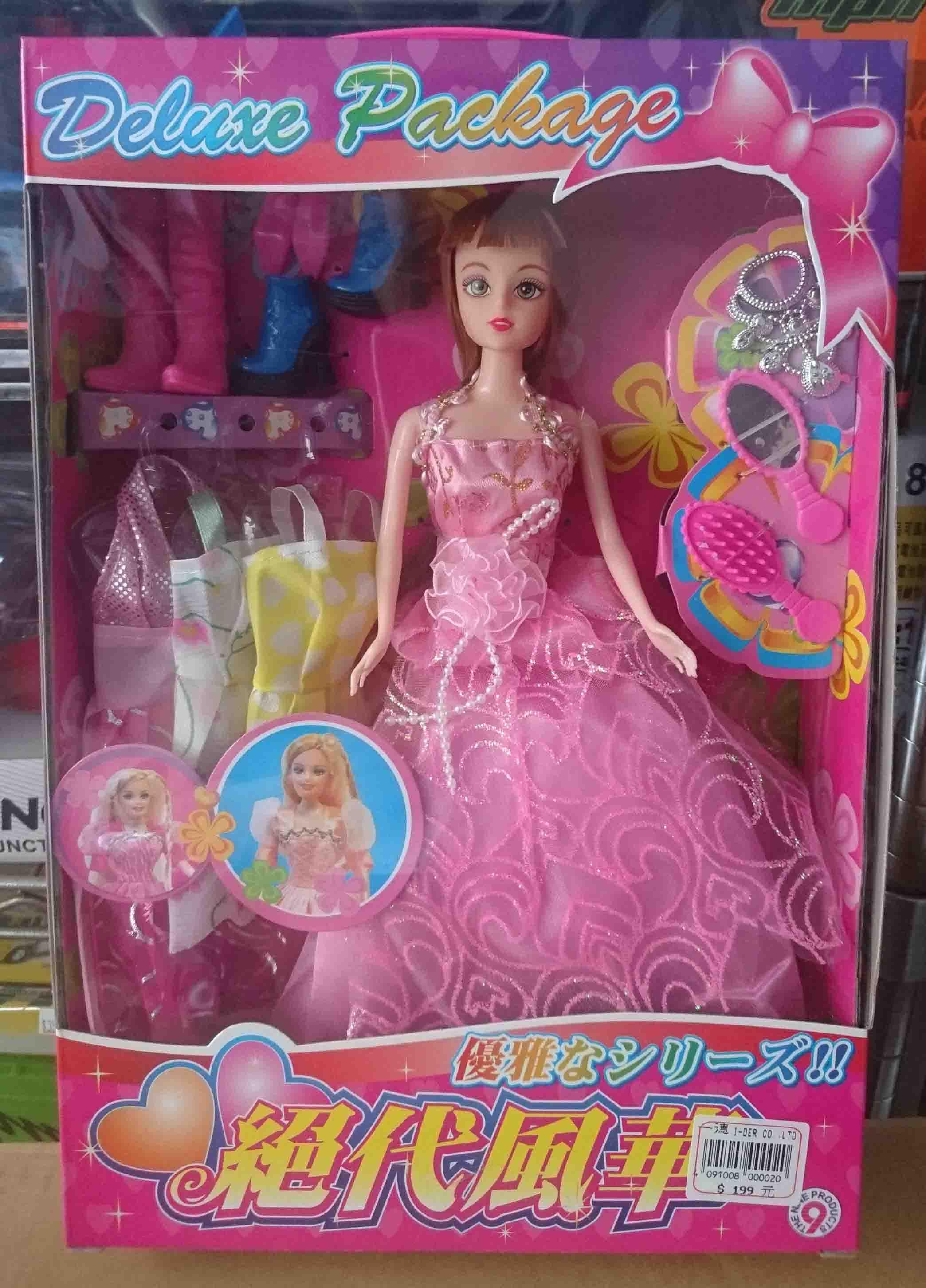 適合小女生的絕代風華娃娃,益祥模型玩具外盒實拍照。
