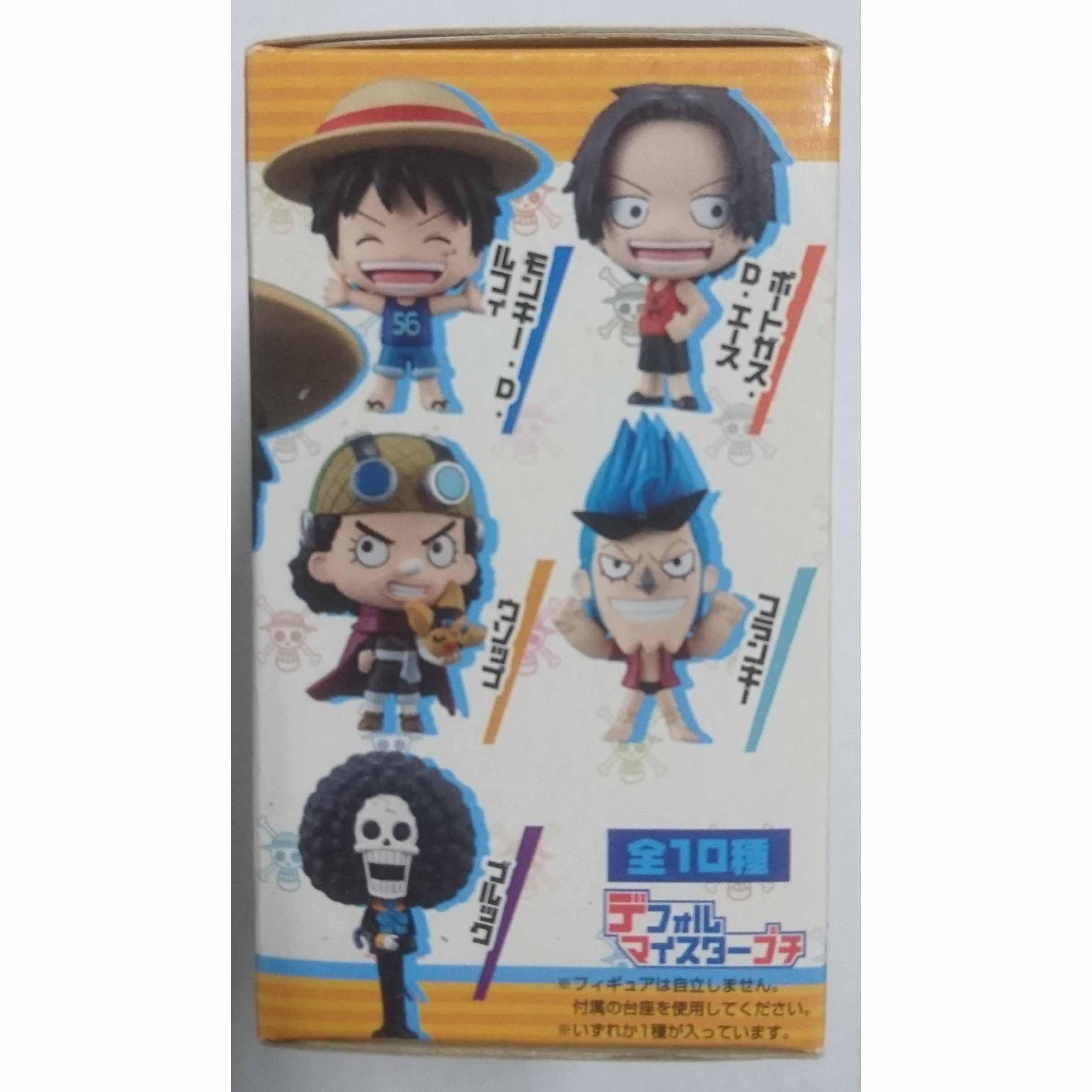 海賊王 航海王 Q版盒玩裝 第3彈 全10種 1中盒10入,益祥模型玩具外盒實拍照片。