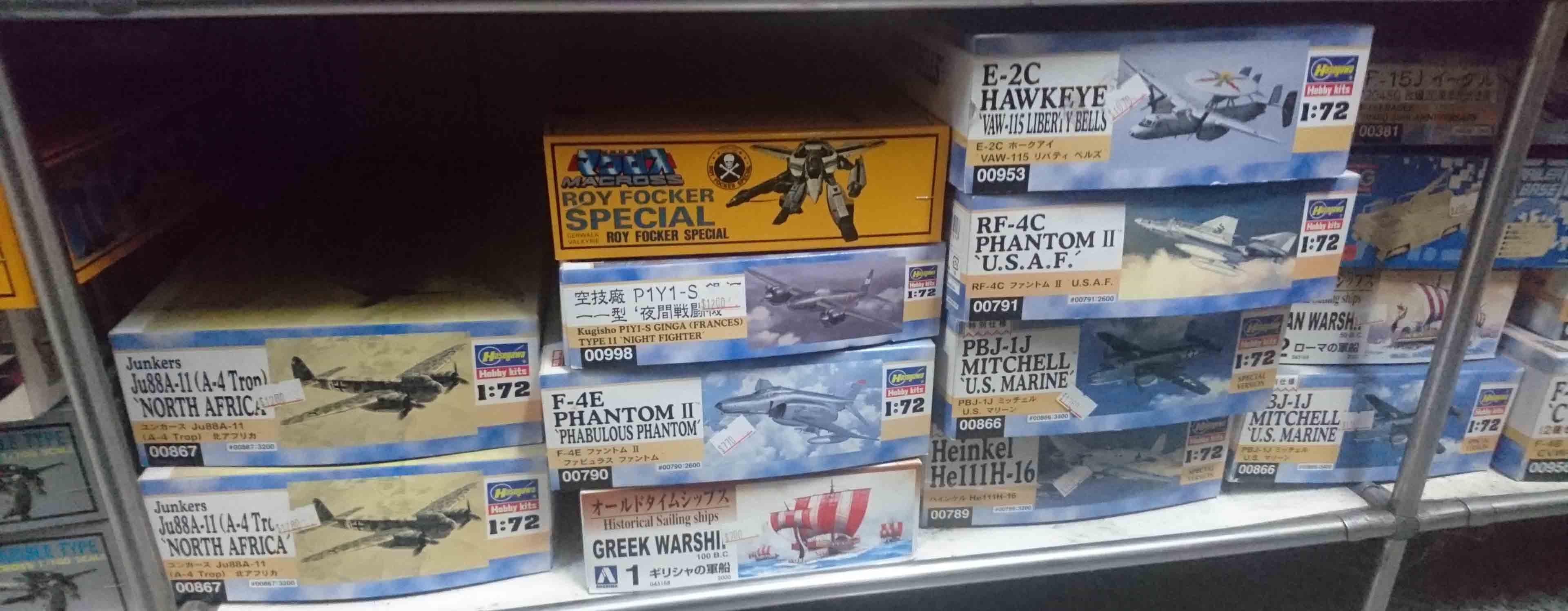 飛機類組裝模型,益祥模型玩具外盒實拍照片。